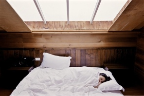 Sleep. Foter.com